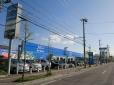 ネッツトヨタ札幌(株) 中古車あつべつ店の店舗画像