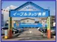 ネッツトヨタ函館(株) イーブルネッツ美原店の店舗画像