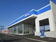 ネッツトヨタ函館(株) 新道石川店の店舗画像
