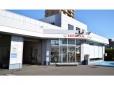Honda Cars 北海道 U−Select札幌の店舗画像