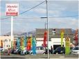 Honda Cars 北海道 南小樽ユーカーセンターの店舗画像