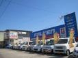 株式会社マルタカコーポレーション の店舗画像
