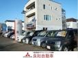 (有)良和自動車 三菱自動車サテライトショップ札幌東の店舗画像