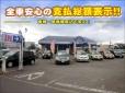 函館日産自動車(株) クエスト5店の店舗画像