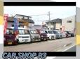 CAR SHOP R3 の店舗画像