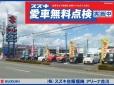 スズキ自販福岡 スズキアリーナ合川の店舗画像