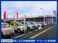 スズキ自販福岡 スズキアリーナ筑紫野の店舗画像