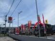 九州スズキ販売 スズキアリーナ飯塚柏の森の店舗画像