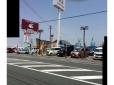 ホンダカーズ福岡 柳川中央店(認定中古車取扱店)の店舗画像
