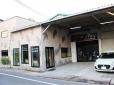 ARIES AUTO の店舗画像