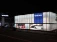 帝欧オート ボルボ・カー福岡の店舗画像