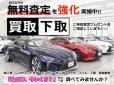 (株)バージョングループ北九州店 の店舗画像
