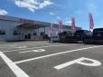 (株)トヨタモータース 248店 の店舗画像