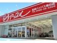 (株)ゴトウスバル アップル名岐バイパス春日店の店舗画像