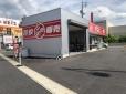 (株)ゴトウスバル アップル多治見店の店舗画像