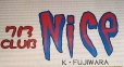 NICE の店舗画像