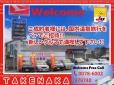 竹中自動車 の店舗画像