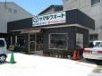 ヤマギワオート の店舗画像