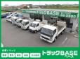 トラックBASE(トラックベース) の店舗画像