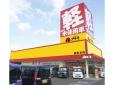 TAX唐津 の店舗画像