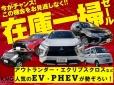 九州三菱自動車販売(株) 有井店の店舗画像