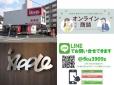 アップル東郷店 の店舗画像