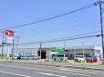 栃木ダイハツ販売(株) さくら店の店舗画像
