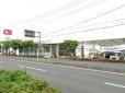 栃木ダイハツ販売(株) 今市店の店舗画像