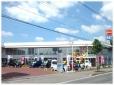 栃木ダイハツ販売(株) 栃木店の店舗画像