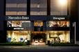 メルセデス・ベンツ品川 サーティファイドカーセンターの店舗画像