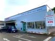 ホンダカーズ神奈川西 U−Select相模原中央の店舗画像