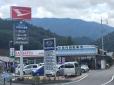 中垣内自動車有限会社 の店舗画像