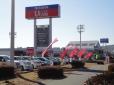 茨城日産自動車 U−Cars日立滑川店の店舗画像