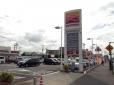 茨城日産自動車 カーミナルひたち野うしくの店舗画像