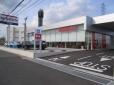茨城日産自動車 U−Cars神栖店の店舗画像