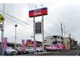 栃木日産自動車販売 日産カーパレス宇都宮の店舗画像