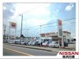 栃木日産自動車販売 カーミナル宇都宮の店舗画像