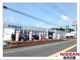 栃木日産自動車販売 那須塩原店の店舗画像