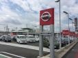 日産プリンス群馬販売株式会社 カーステージ高崎の店舗画像