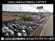 滋賀日産自動車(株) U−Carファクトリー水口店の店舗画像