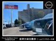 滋賀日産自動車(株) U−Carファクトリー大津の店舗画像