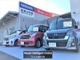 和歌山日産自動車(株) 田辺マイカーセンターの店舗画像