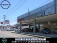 日産プリンス広島販売 東広島店の店舗画像