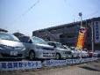 白沢自動車 の店舗画像