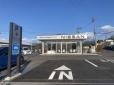日産プリンス福島販売 ユー・comあさかの店舗画像