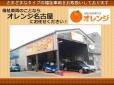 オレンジ名古屋店 福祉車両専門店 の店舗画像