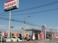 日産プリンス宮城販売 古川中古車センターの店舗画像