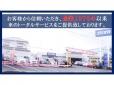 (株)新車・中古車のフジオカ 福崎店の店舗画像