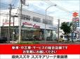 道央スズキ(株) の店舗画像