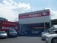 ラビット岐南店 の店舗画像